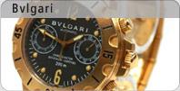 Uhren Bvlgari